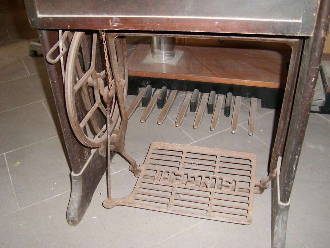 Singer macchina da cucire tutte le offerte cascare a for Lidl offerte della settimana macchina da cucire